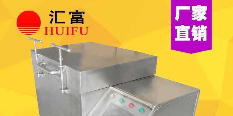 粉末冶金模具深冷箱 粉末冶金零件深冷处理设备