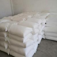 工业级硫酸钡厂家销售CAS号7727-43-7