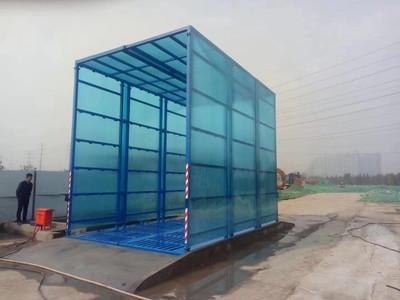 韩城钢铁厂龙门摇臂式洗车机