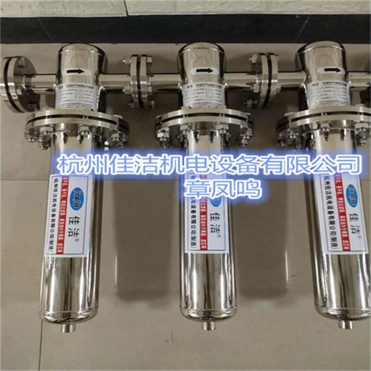 氧气除菌过滤器