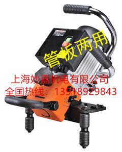 拥有AC感应马达,高耐力,低噪音的坡口机EB24R
