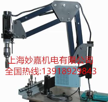 扭力保护,无刷电机,方便实用的电动攻丝机FJD904-45