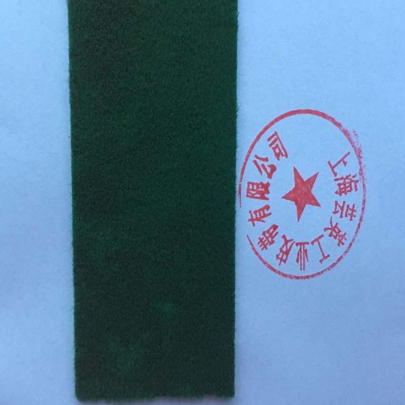 绿绒糙面带,绿绒布,绿绒包布