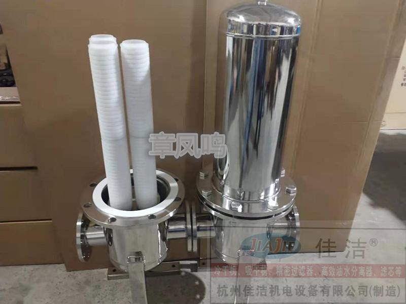 排气口除菌器