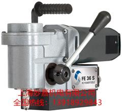 方便携带,重量轻,小空间专用卧式磁力钻FE36S