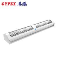 上海化工厂防爆风帘机1.8米