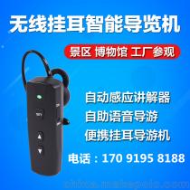 江西出售展馆解说器 电子讲解器导览器设备