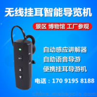 北京导览器 智能解说器导览器厂家