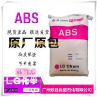 ABS韩国LG/ABS  AF-303/ABS塑胶原料