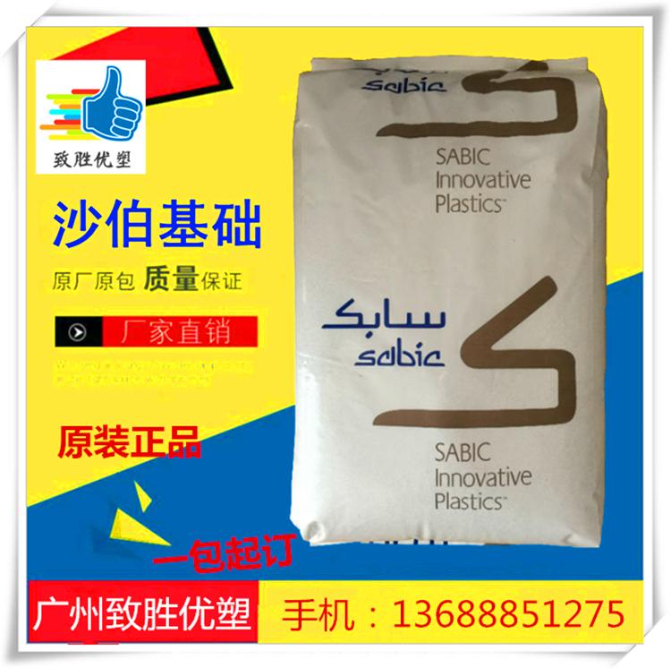 基础创新塑料美国PBT/PBT  357/美国GE