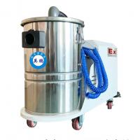 合肥工业防爆吸尘器80升