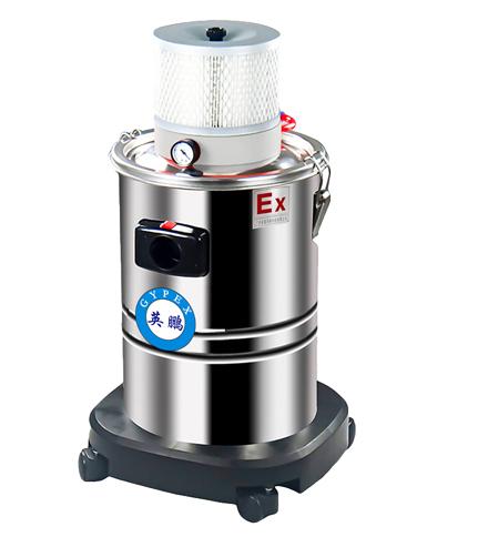 海南气动防爆吸尘器30L