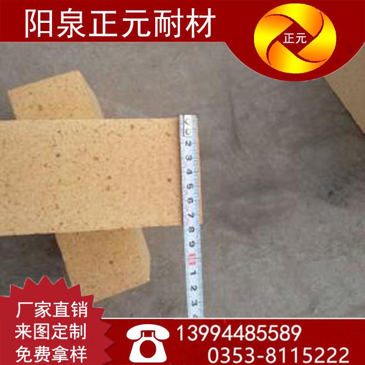 山西阳泉正元标准粘土砖各种耐火材料