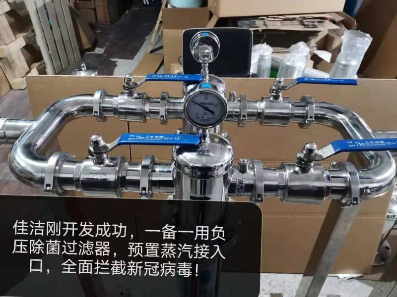 传染病科负压排气过滤器装置  传染病科负压排气灭菌过滤器