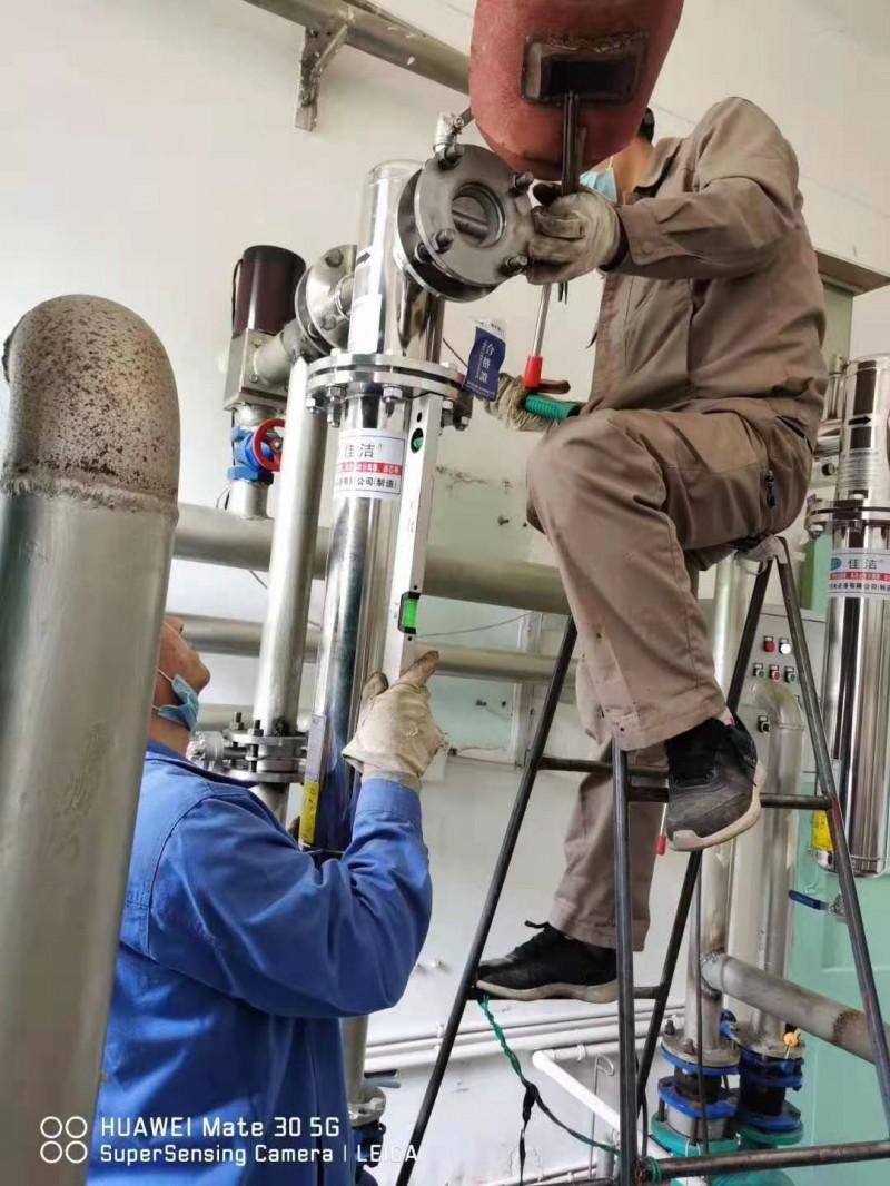 负压除菌过滤器