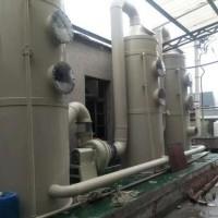 废气排放除菌装置  废气排放过滤装置