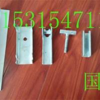 导料槽压紧装置   导料槽架子  导料槽角铝