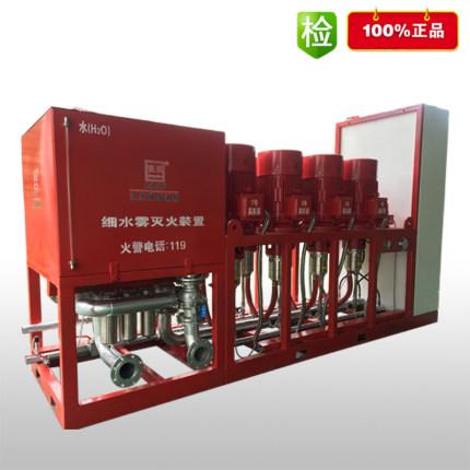 高压细水雾灭火系统XSW-BZ560/14-5X1 QX1