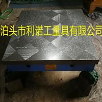 铸铁平板、铸铁平台厂家供应现货