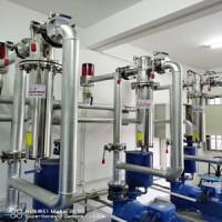 真空泵排气口除菌装置