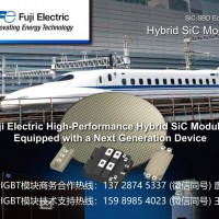 苏州南京上海Fuji富士电机IGBT模块代理商