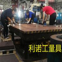 铸铁平板刮研维修、铸铁平台刮研维修、精度修理恢复