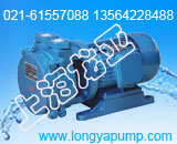 SK-1.5IP54真空泵