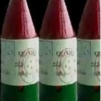 红汞批发价格 出售锑酸汞供应报价