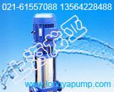 供应80GDL36-12×12大水泵