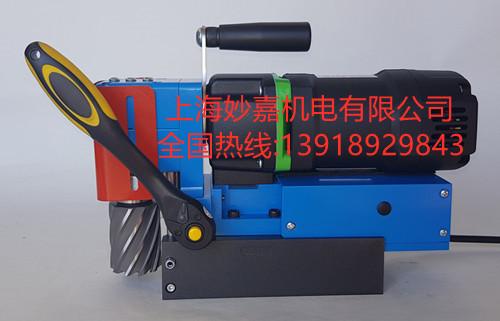 方便携带,重量轻,小空间选用卧式磁力钻MDLP45
