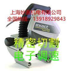 钢,不锈钢,塑料,多层管等材质可切割的电动切管机220E