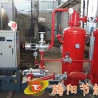 腾阳绿色环保蒸汽冷凝水回收装置