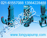 WQ150自动偶合泥水泵
