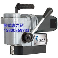 FE36S磁力钻德国进口,小巧便携,质量保障