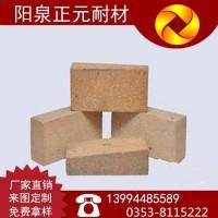 山西阳泉 厂家供应 保温砖 耐火砖 轻质高铝保温砖 半保温砖