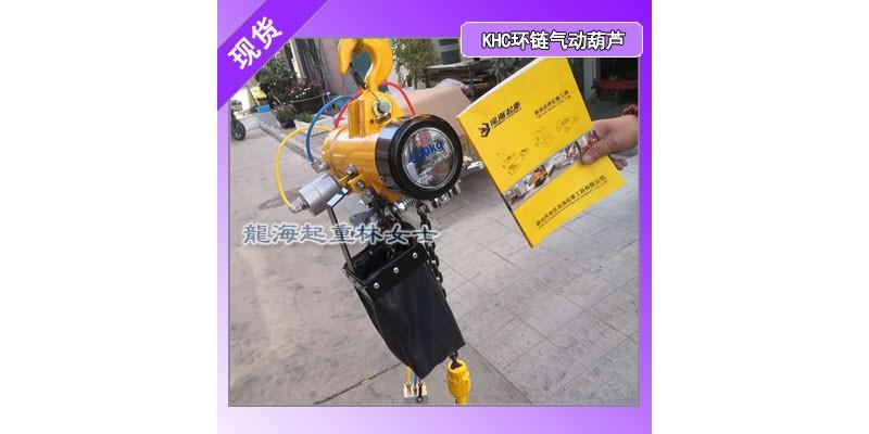 韩国KHC环链气动葫芦操作手柄链条等原厂配件可单卖