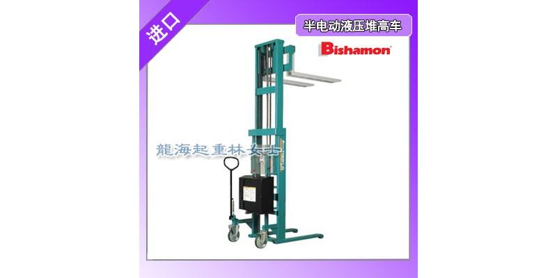 BISHAMON半电动液压堆高车可进入船舱装卸货物