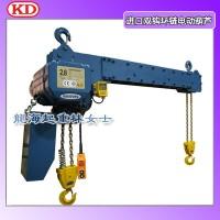 3吨进口双钩环链电动葫芦适用于准确平衡/同步提升