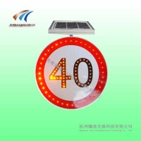 宿州太阳能限速标志牌 led发光标志牌价格