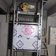 长沙菱升传菜电梯有限公司