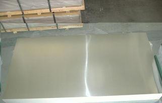 2A12-T351铝板/延伸价格
