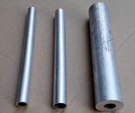 2A12-T4铝棒棒料