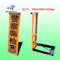 北京警察临检警示牌 查车安全标志牌 交通警示设备