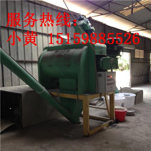 全自动大型干粉砂浆生产线干混砂浆搅拌设备干粉砂浆搅拌站