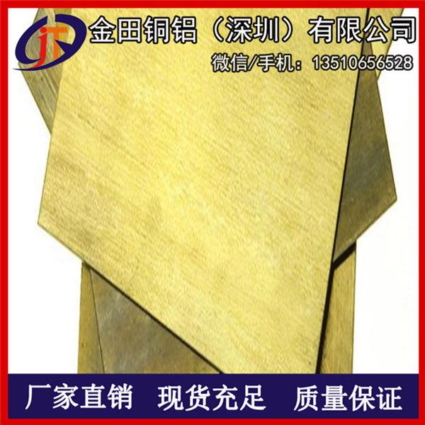 高品质h63黄铜板/h65耐腐蚀黄铜板,h80高精度黄铜板