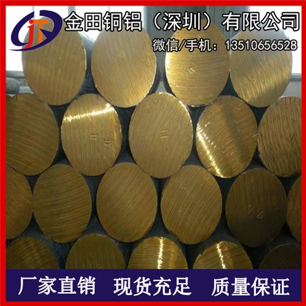 h85黄铜棒,h62高拉力镀锌黄铜棒h75易切削黄铜棒