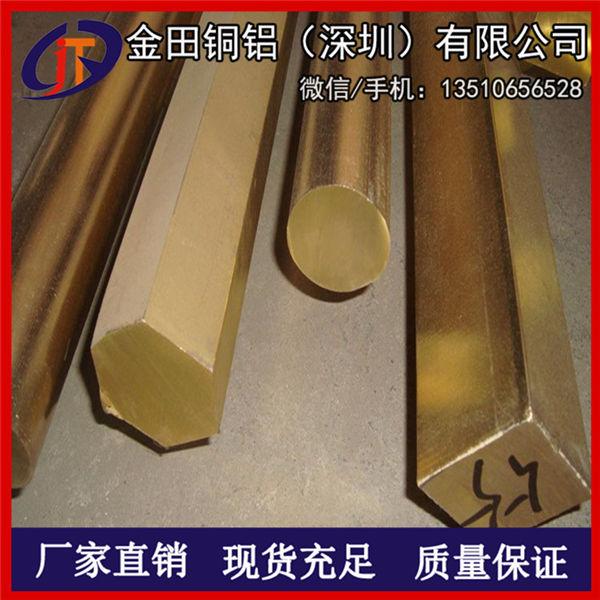 h68黄铜棒,h80高品质合金黄铜棒/c3604大直径黄铜棒
