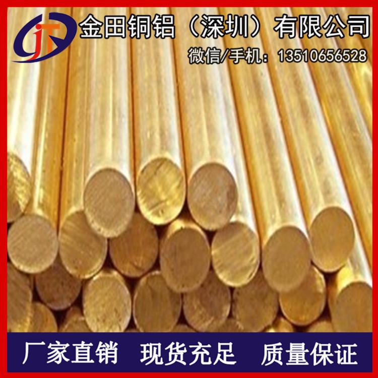 厂家直销h65黄铜棒/h75无锡黄铜棒,进口h59黄铜棒