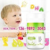 藻油DHA益生元固体饮料OEM制造基地,水飞蓟素益生菌粉定制