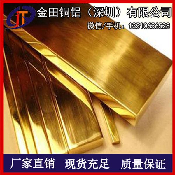 h65黄铜排/h59高塑性接地黄铜排,h90耐磨损黄铜排